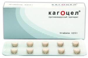 Противовирусный препарат Кагоцел