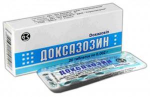 Доксазозин инструкция по применению