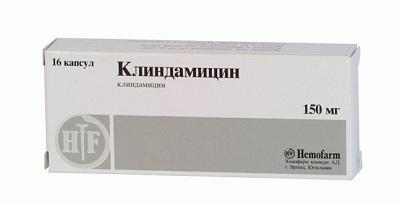 Клиндамицин инструкция по применению
