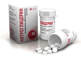 Нитроглицерин инструкция по применению